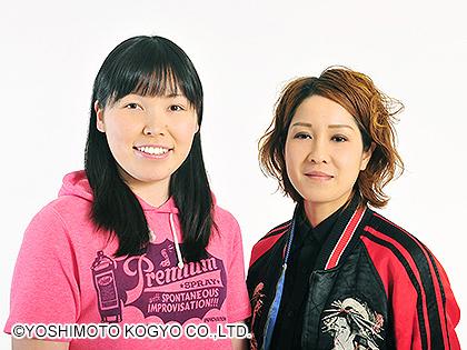 尼神インター誠子さんが痩せた理由は?