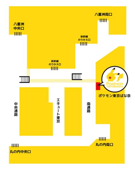イーブイ東京ばな奈が買えるポケモン東京ばな奈トウキョウステーションの場所とグーグルマップ