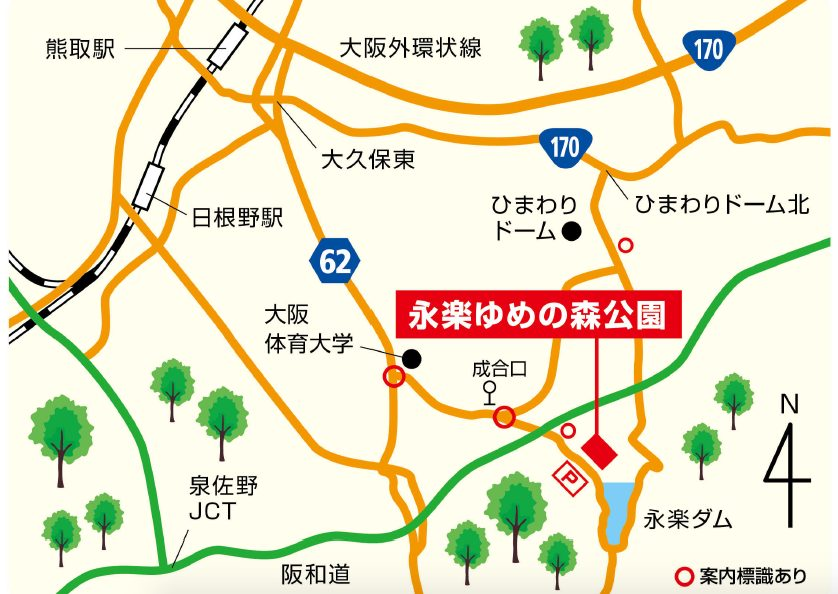 永楽ダムの桜を見に行こう!車でのアクセス地図
